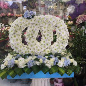 High Spirit Flower Arrangement