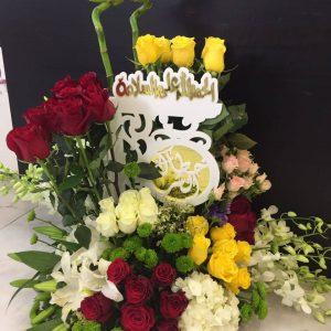 Beauty Queen Flower Gift