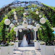 Blossom Outdoor Wedding Arrangement